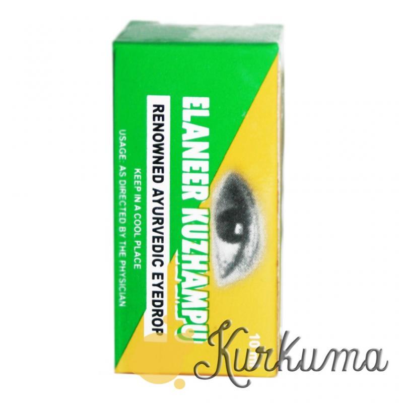капли для глаз от аллергии список цена