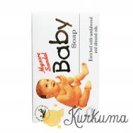Mysore Sandal «Baby»